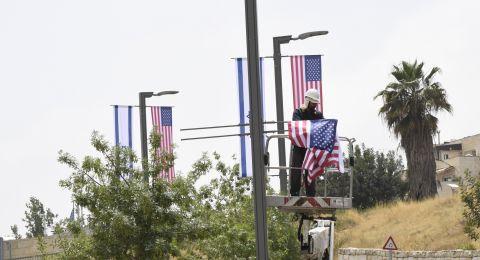 سفراء الاتحاد الأوروبي يقاطعون احتفال السفارة الأمريكية: لا نعترف بالقدس عاصمة لإسرائيل