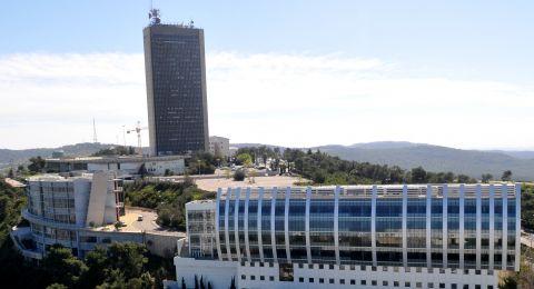 جامعة حيفا تبعد محاضرًا عربيًا بعد شكاوِى عن تحرش جنسي