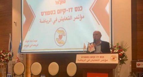 الوزير عيساوي فريج يفتتح مؤتمر التعايش الرّياضي