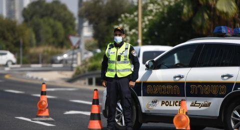 جسر الزرقاء: اعتقال شابة بشبهة حيازة السلاح