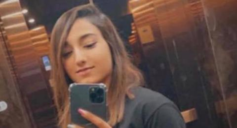 وفاة الشابة عائشة عبد الحليم من الطيبة غرقًا قرب نتانيا