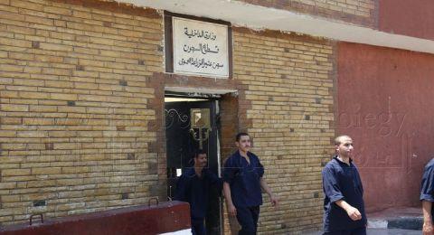 مصر: الإفراج عن 1634 سجينا تنفيذا لعفو رئاسي أصدره السيسي