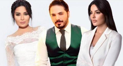 الدراما اللبنانية بقمّة المنافسة: سيرين ونادين وجهاً لوجه.. ورامي عياش بورطة