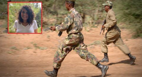 فقدان اثار الطالبة الجامعيّة اية نعامنة من عرّابة في صحراء دانكيل الإثيوبية