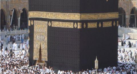 فتاة تستعيد بصرها في مكة بعد سفرها للحج مع والديها