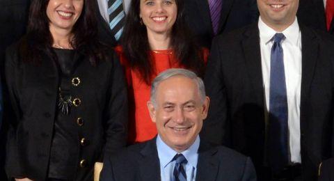 وزيرة إسرائيلية: ليس الشعب بل الرب هو من سيختار رئيسا جديدا للحكومة