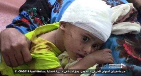 أول أيام العيد.. السعودية ترتكب مجزرة مروعة في حجة اليمنية