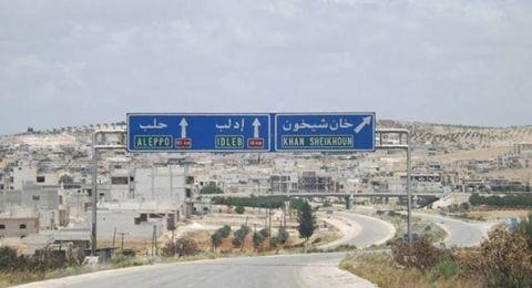 الجيش السوري يقترب من أبرز معاقل المسلحين جنوب ادلب