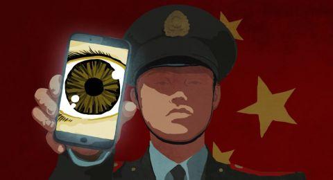 الصين تستخدم تطبيقًا لمراقبة مسلمي شينجيانغ
