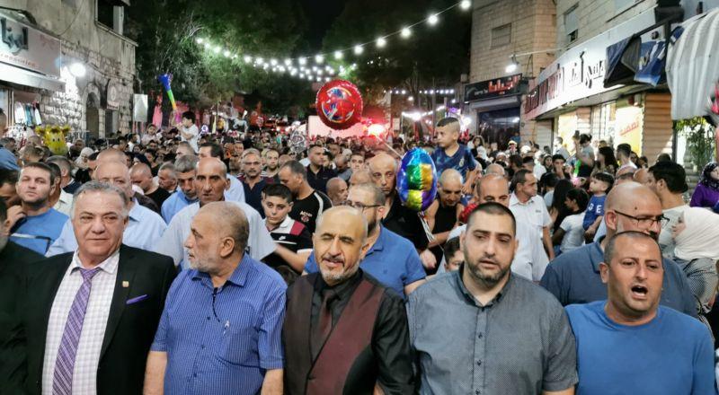 مسيرة حاشدة في الناصرة استقبالا لعيد الأضحى