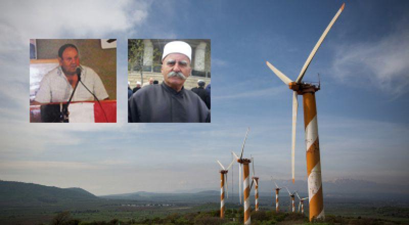 مخطط إسرائيلي لتهويد الجولان.. التنقيب عن الغاز و مساعٍ لنصب طواحين جديدة لتوليد الكهرباء