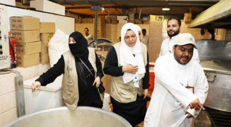 لأول مرة.. فريق نسائي سعودي يشارك ميدانيا في إدارة