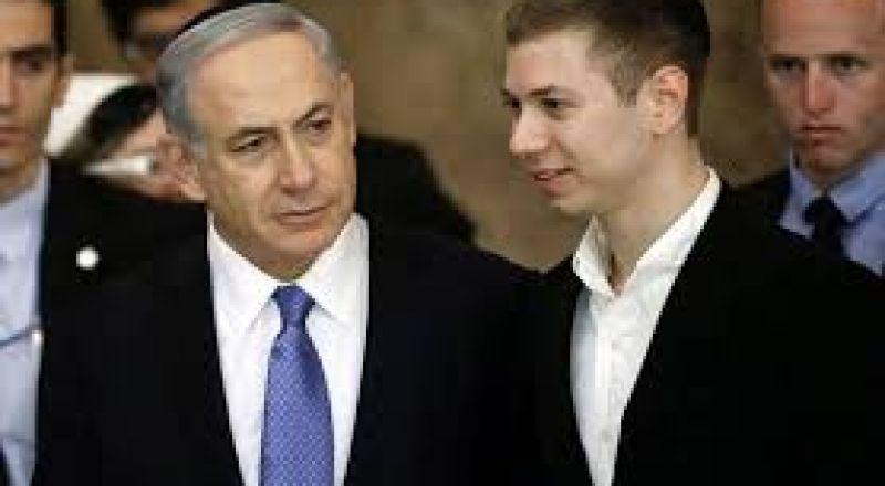 نجل نتنياهو يطالب الفلسطينيين بوقف