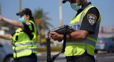 ضبط مواطنة من كفر قرع تتجول بالسيارة رغم إصابتها بالكورونا