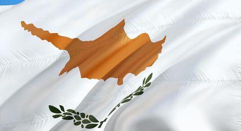 قبرص تلغي برنامج الجنسية مقابل الاستثمار