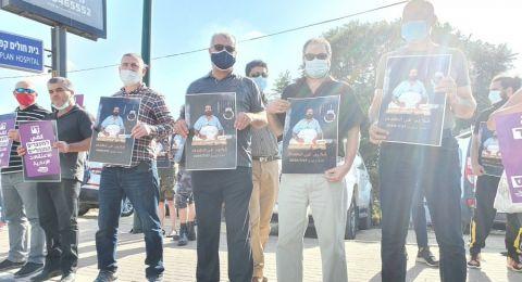 تظاهرات ووقفات أمام مستشفى
