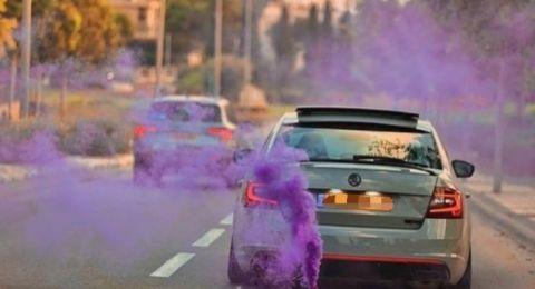 رهط: اعتقال شاب كان يقود بصورة متهورة ويضع قنابل ملونة