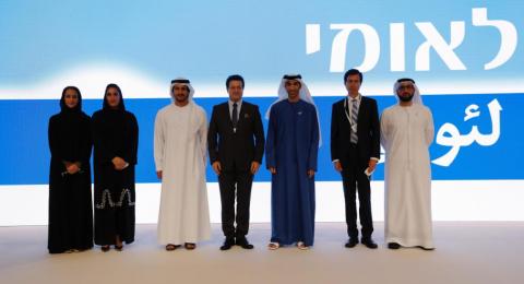 السلام بين إسرائيل والإمارات: بنك لئومي يصدر أول ضمان بنكي لـ First Abu Dhabi Bank