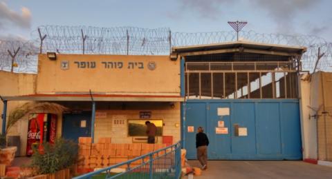 عشرات الأسرى يعلنون الإضراب تضامنًا مع الأخرس .. ومصلحة السجون تهدد