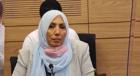 النائب إيمان خطيب ياسين أمام الهيئة العامة للكنيست: يجب على الدولة تأمين الغذاء الصحي للمواطنين