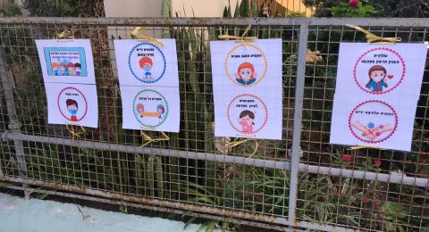 وزارة الصحة تدعو جميع المعلّمات والمساعِدات إلى الخضوع لفحص كورونا