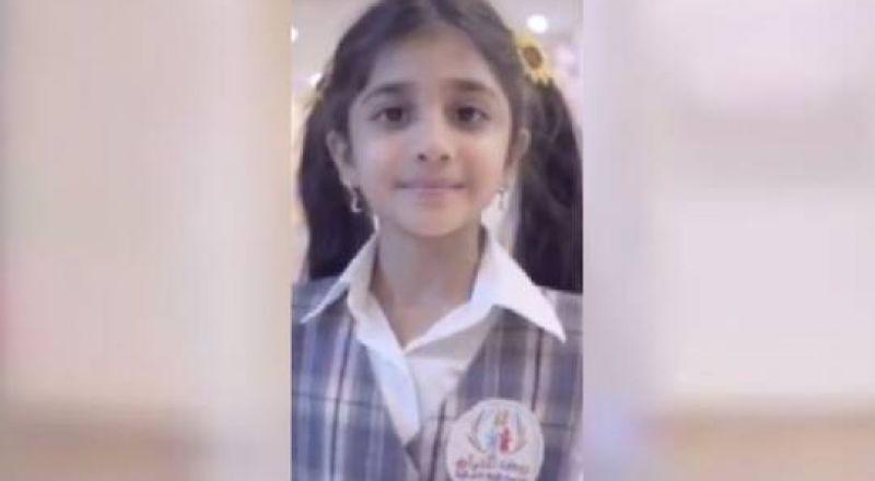طفلة سعودية تحفظ القرآن في عمر 6 سنوات