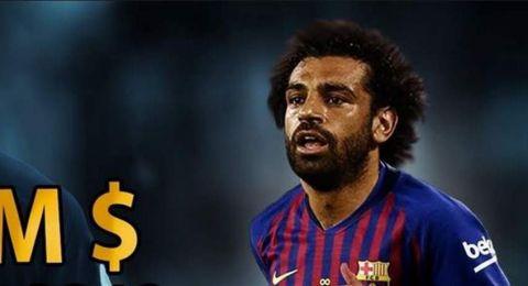 صلاح إلى برشلونة بصفقة تبادلية.. وهذا هو ضحيّته!