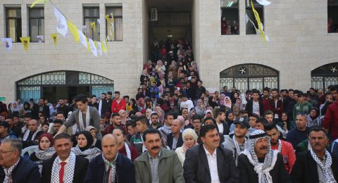 جامعة النجاح تحيي ذكرى استشهاد أبو عمار والاستقلال