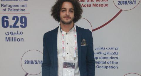 مجد عزّام من جامعة حيفا يشارك في