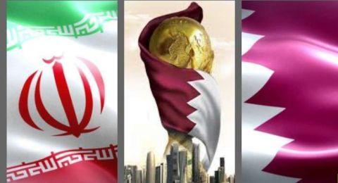 قطر تدرس إمكان استضافة إيران بعض منتخبات مونديال 2022