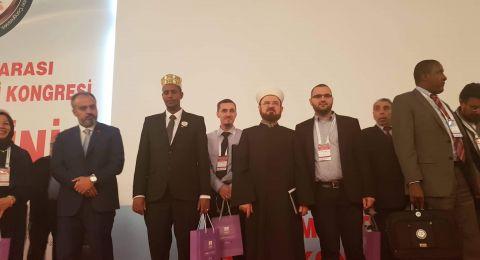 الفحماوي د. أنس شريم يشارك في مؤتمر حول الوحدة الاقتصاديّة للعالم الإسلامي