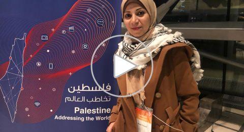 اسطنبول: فلسطينيون يشاركون في مؤتمر