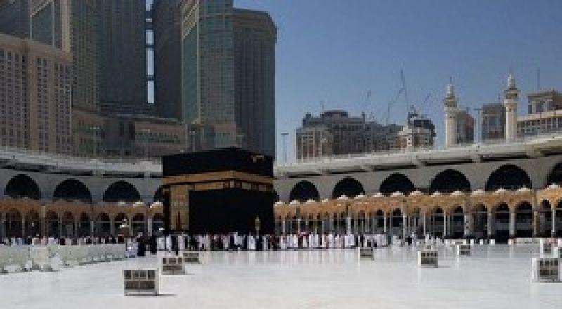 كيف سيؤثر قرار السعودية الخاص بالحج والعمرة على المقدسيين؟