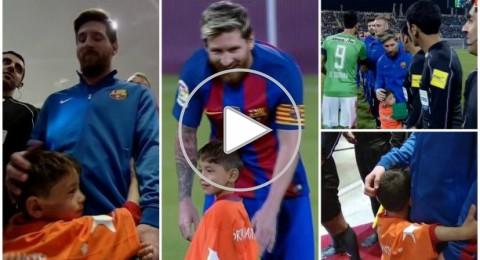 الطفل الأفغاني يتمسك بميسي ويرفض الخروج من الملعب