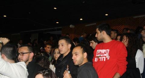 حيفا: المئات بعرض الجبهة الطلابية لـ