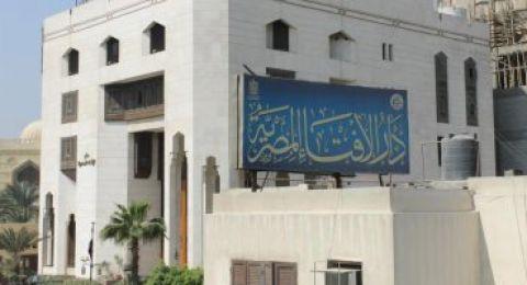 دار الإفتاء تعيد نشر فتوى الصلاة فى مساجد بها أضرحة.. وتؤكد: