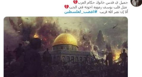 """""""اغضب لفلسطين"""" و """"العرب لا زالوا نائمون"""" تشعل مواقع التواصل الاجتماعي"""