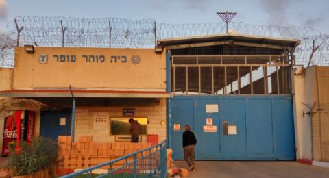 المصادقة على إنشاء سجون جديدة في إسرائيل