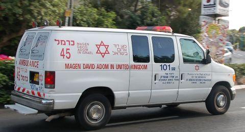 حيفا: إصابة شاب بجراح ونقله إلى رامبام