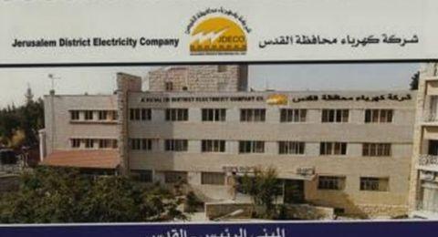 عمان: اتفاقية لزيادة الطاقة الكهربائية المصدرة من الأردن إلى فلسطين