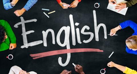 فروقات كبيرة في تعليم اللغة الانجليزية بين الاوساط المختلفة