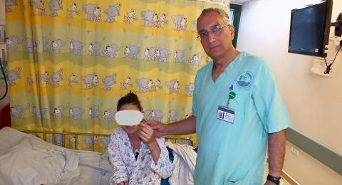 مستشفى بوريا: انقاذ فتاة من سخنين ابتلعت دبوس شعر