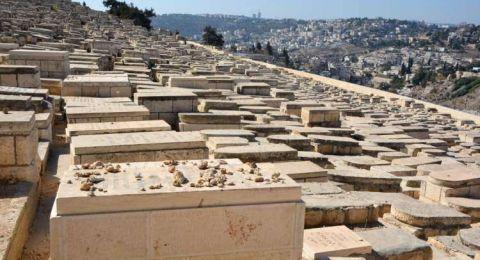 مقابل 100,000 ش.ج: قبر لكل ضحية كورونا يهودي من خارج البلاد!
