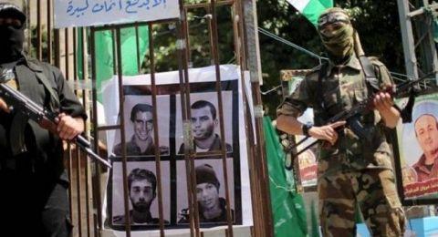 حماس تطالب بالافراج عن 250  أسيرًا  لقاء معلومات عن الجنود الإسرائيليين