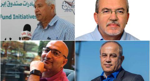 السيناريو الأكثر احتمالًا .. نتنياهو سيشكل حكومة ولن تكون انتخابات رابعة!