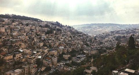 القدس: 19 إصابة بفايروس كورونا في سلوان