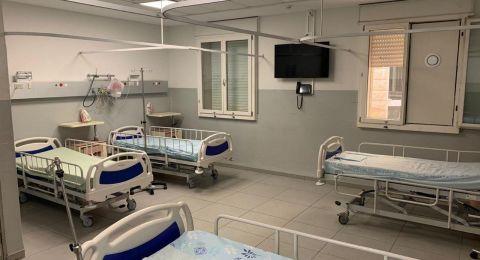 الناصرة: تسريح أول معافى من فيروس الكورونا من قسم النّصر واستقبال مصابين جديدين