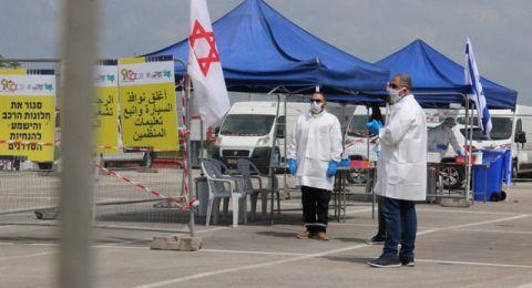 إسرائيل تفرض الحجر الصحي على جميع القادمين من الخارج