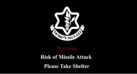 فيديو صافرات انذار ومواقع قصف لتهديد اليوروفيجن - هاكرز يخترقون بث قناة