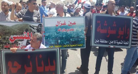 الآلاف يحيون الذكرى ال71 للنكبة بمسيرة ومهرجان في رام الله